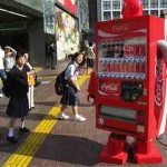 japan-vending-machine-electric-vehicl