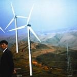 china-wind-power-Xinjiang-summit