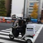 honda-canopy-electric-vehicle